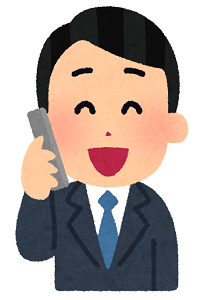 phone_businessman4_laugh.png