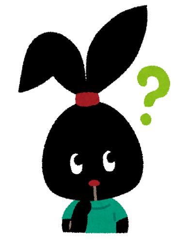 pyoko3-1_question.png