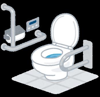 センサースイッチ換気扇付きトイレ