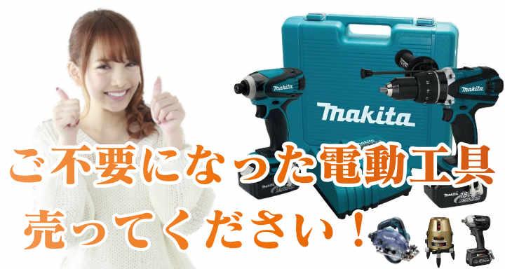 tools-onegai.jpg